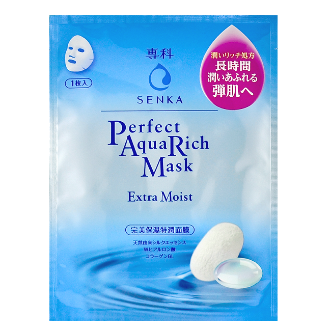 SENKA Perfect Aqua Rich Mask - Extra Moist -- Shop Korean Japanese Taiwanese Skincare at Shop Chuusi