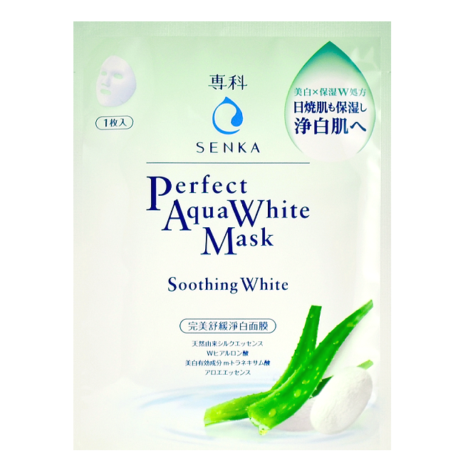 SENKA Perfect Aqua White Mask - Soothing White -- Shop Korean Japanese Taiwanese Skincare at Shop Chuusi