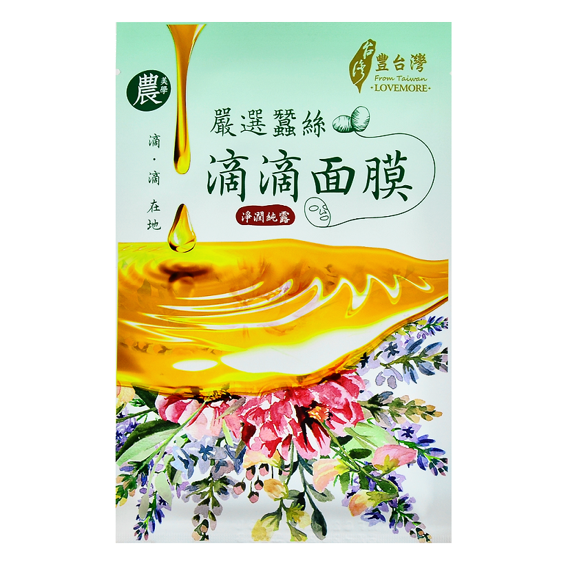 LOVEMORE Pure Essence Clarifying Mask Sheet | Shop Taiwanese Sheet Mask at ShopChuusi
