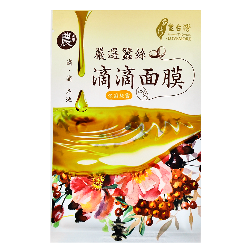 LOVEMORE Pure Essence Moisturizing Mask Sheet | Shop Taiwanese Sheet Mask at ShopChuusi
