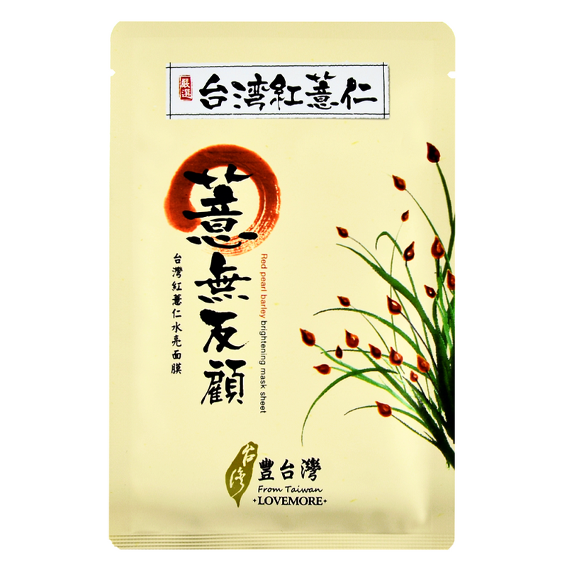 LOVEMORE Red Pearl Barley Brightening Mask Sheet | Shop Taiwanese Sheet Mask at ShopChuusi