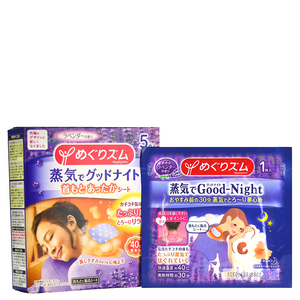 KAO MEGRHYTHM Relaxing Steam Patch - Lavender -- Shop Japanese Beauty at Shop Chuusi