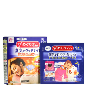 KAO MEGRHYTHM Relaxing Steam Patch - Unscented -- Shop Japanese Beauty at Shop Chuusi