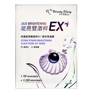 MY BEAUTY DIARY Repair Power Brightening Black Pearl EX+ Mask | Shop Taiwanese Sheet Mask at ShopChuusi
