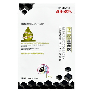 DR.MORITA Repairing Collagen Essence Facial Mask (Black Mask) | Shop Taiwanese Sheet Mask at ShopChuusi