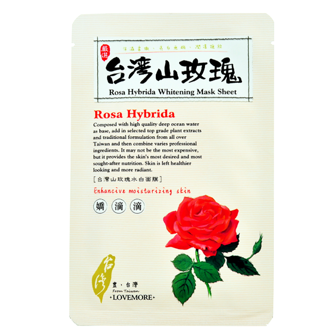 LOVEMORE Rosa Hybrida Whitening Mask Sheet | Shop Taiwanese Sheet Mask at ShopChuusi
