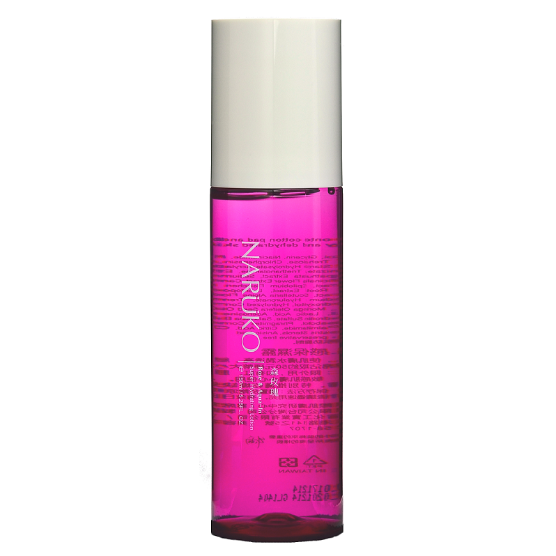 Rose & Aqua-In Super Hydrating Lotion