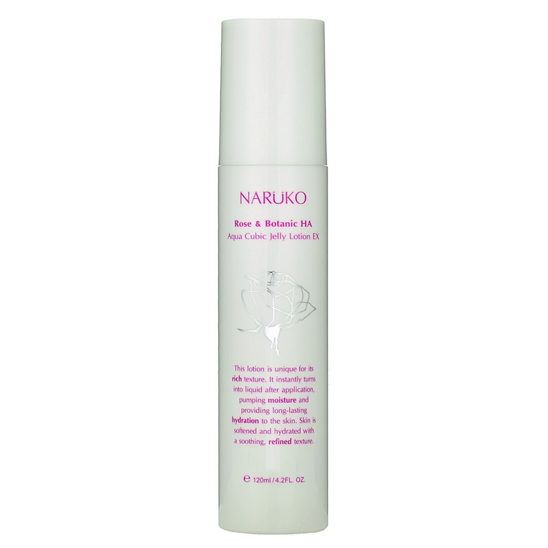 NARUKO Rose & Botanic HA Aqua Cubic Jelly Lotion EX -- Shop Korean Japanese Taiwanese Skincare at Shop Chuusi