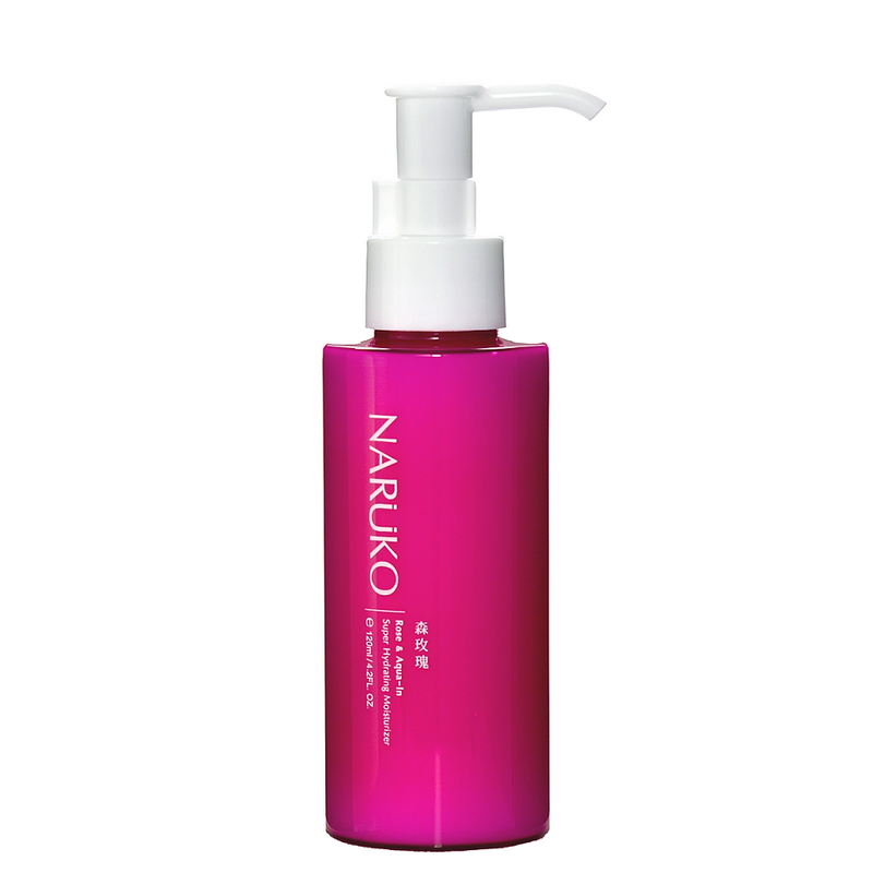 NARUKO Rose & Aqua-In Super Hydrating Moisturizer -- Shop Korean Japanese Taiwanese Skincare at Shop Chuusi