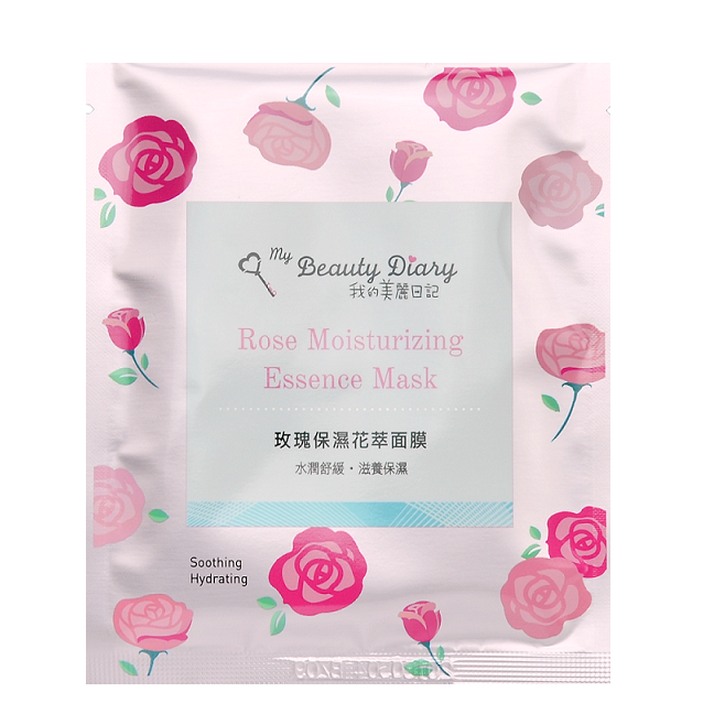 MY BEAUTY DIARY Rose Moisturizing Essence Mask | Shop Taiwanese Sheet Mask at ShopChuusi