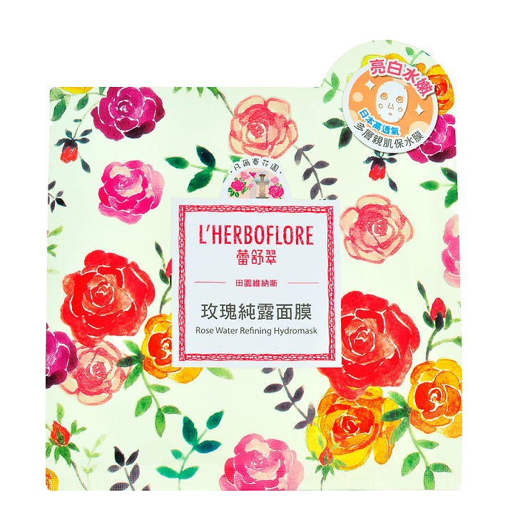 L'HERBOFLORE Rose Water Refining Hydromask | Shop Taiwanese Sheet Masks at ShopChuusi.com