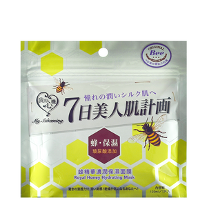 MY SCHEMING Royal Honey Hydrating Mask | Shop Korean Japanese Taiwanese beauty at Shop Chuusi