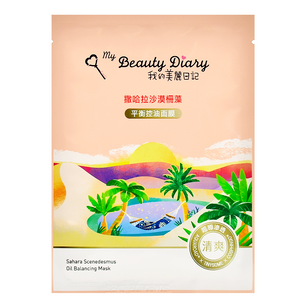 MY BEAUTY DIARY Sahara Scenedesmus Oil Balancing Mask | Shop Taiwanese Sheet Masks at ShopChuusi