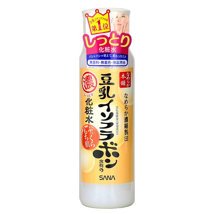 Nameraka Honpo Skin Lotion Rich