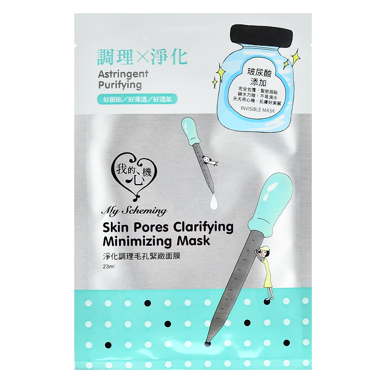 MY SCHEMING Invisible Mask - Skin Pores Clarifying Minimizing Mask | Shop My Scheming Taiwanese Sheet Mask at ShopChuusi
