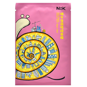 NARUKO NRK Snail Essence Intense Hydra Repair Mask -- Shop Korean Japanese Taiwanese skincare at Shopchuusi