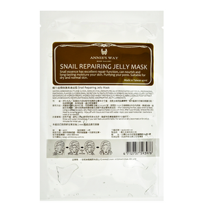 ANNIE'S WAY Snail Repairing Jelly Mask | Shop Taiwanese Jelly Mask at ShopChuusi