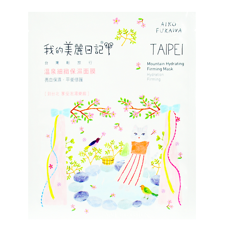 MY BEAUTY DIARY Taipei Mountain Hydrating Firming Mask | Shop Taiwanese Sheet Mask at ShopChuusi