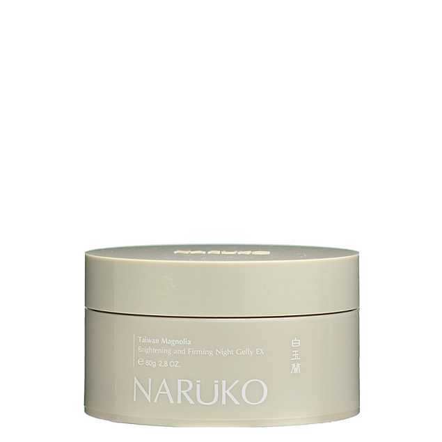 NARUKO Taiwan Magnolia Brightening and Firming Night Gelly EX | Shop Taiwanese Skincare at ShopChuusi.com