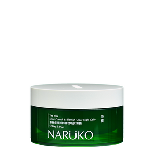NARUKO Tea Tree Shine Control & Blemish Clear Night Gelly | Shop Taiwanese Skincare at ShopChuusi.com