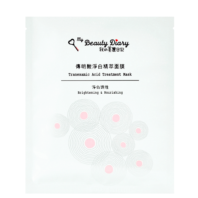 MY BEAUTY DIARY Tranexamic Acid Treatment Mask | Shop Taiwanese Sheet Mask at ShopChuusi