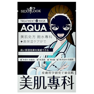 SEXYLOOK Aqua Treatment Black Mask - Replenishing (Black) | Shop Taiwanese Sheet Mask at ShopChuusi
