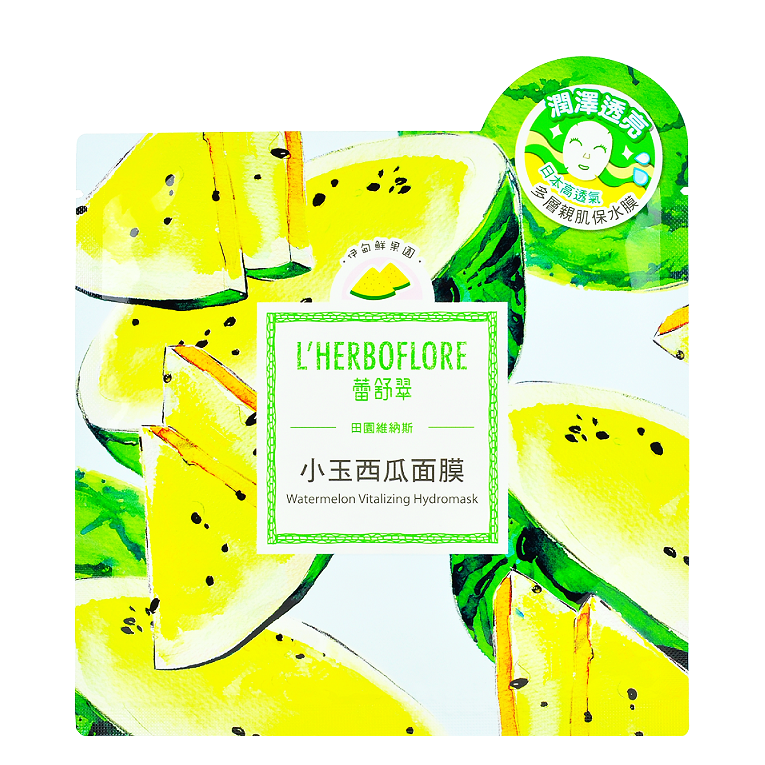 L'HERBOFLORE Watermelon Vitalizing Hydromask | Shop Taiwanese Sheet Masks at ShopChuusi.com