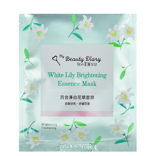 MY BEAUTY DIARY White Lily Brightening Essence Mask | Shop Taiwanese Sheet Mask at ShopChuusi