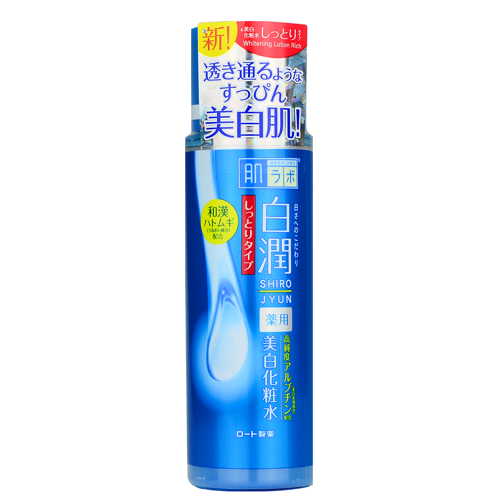HADA LABO Shirojyun Whitening Lotion Rich | Shop Hada Labo Japanese skincare at ShopChuusi