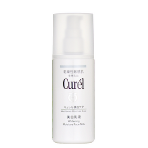 KAO CUREL Whitening Moisture Face Milk -- Shop Korean Japanese Taiwanese Skincare at Shop Chuusi