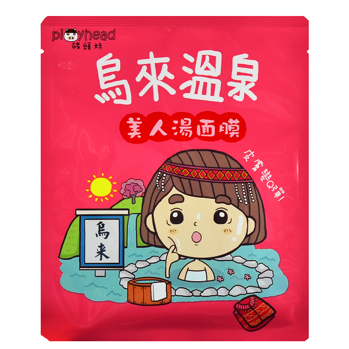 AM PIGGYHEAD Wulai Hot Springs Firming Mask | Shop Taiwanese Sheet Mask at ShopChuusi
