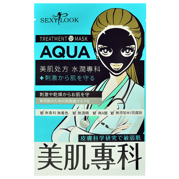 SEXYLOOK Aqua Treatment Black Mask - Hydrating (Blue-Green) | Shop Taiwanese Sheet Mask at ShopChuusi