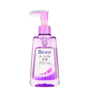 BIORE Perfect Cleansing Oil (150ml) | Shop Japanese Cleansing Oil at ShopChuusi