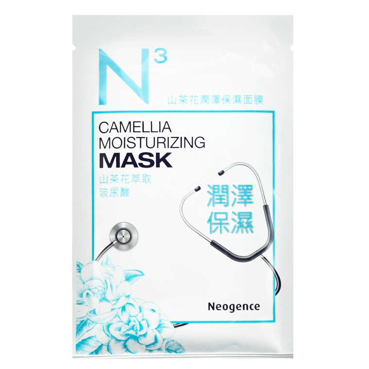 NEOGENCE N3 Camellia Moisturizing Mask | Shop Taiwanese Sheet Mask at ShopChuusi