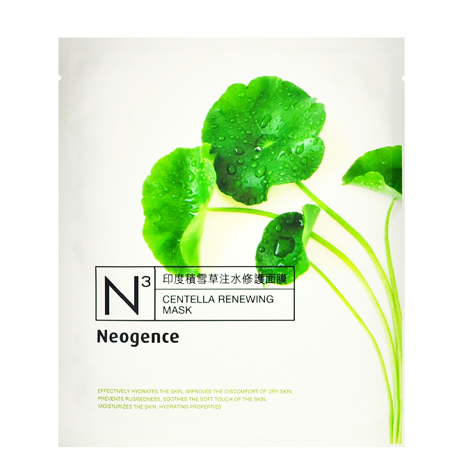 NEOGENCE N3 Centella Renewing Mask | Shop Taiwanese Sheet Mask at ShopChuusi