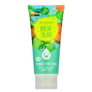 SEXYLOOK Enzyme Hydrating Cleansing Foam | Shop Sexylook Taiwanese Cleansing Foam at ShopChuusi