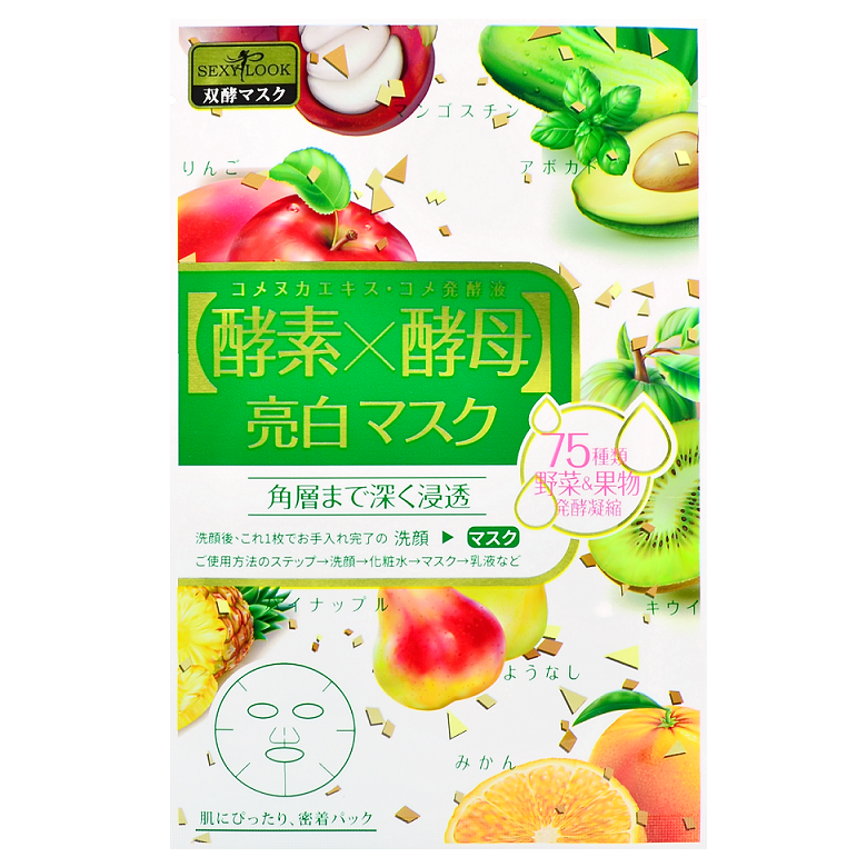 SEXYLOOK Enzyme x Ferment Brightening Mask | Shop Taiwanese Sheet Mask at ShopChuusi