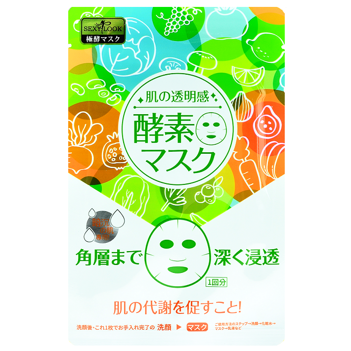 SEXYLOOK Enzyme Brightening Mask | Shop Taiwanese Sheet Mask at ShopChuusi