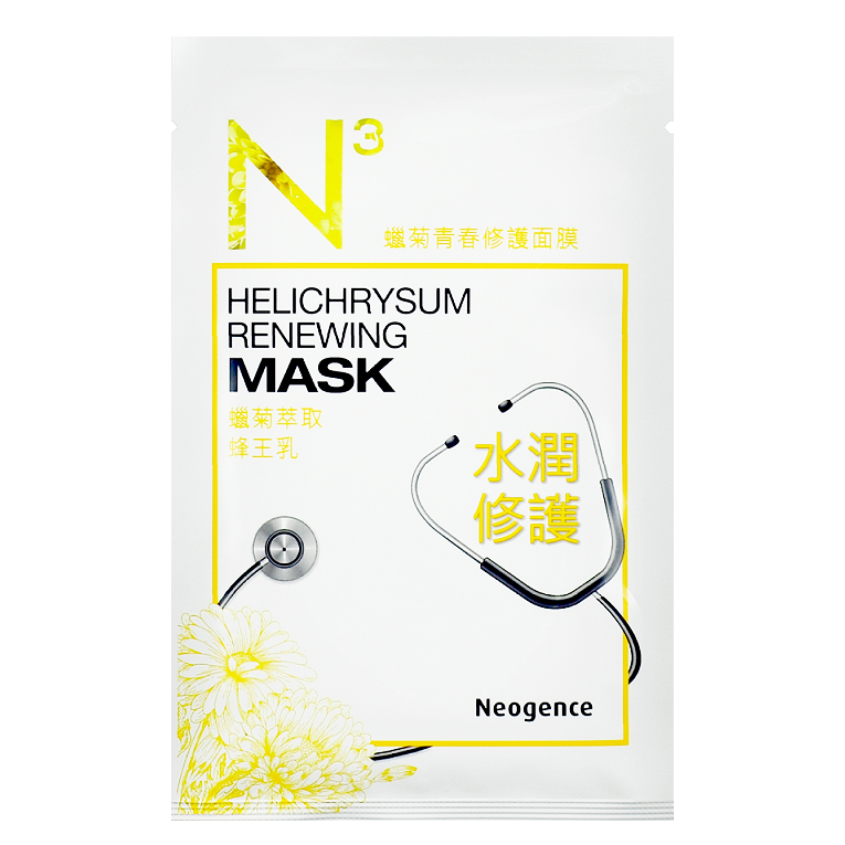 NEOGENCE N3 Helichrysum Renewing Mask | Shop Taiwanese Sheet Mask at ShopChuusi