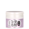 KOSE Kokutousei All In One UV Gel | Shop Japanese Sunscreen at ShopChuusi