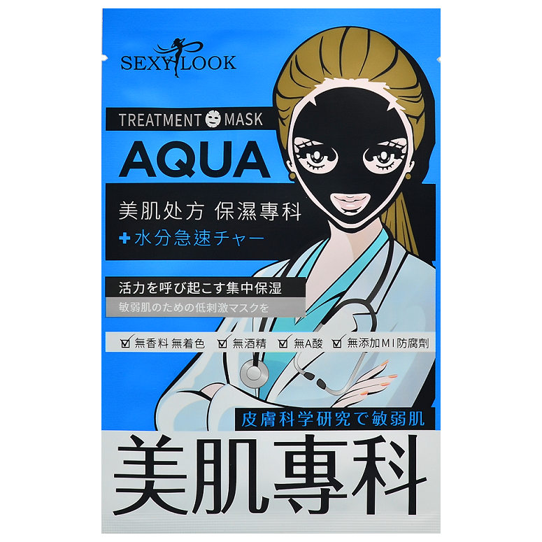SEXYLOOK Aqua Treatment Black Mask - Moisturizing (Blue) | Shop Taiwanese Sheet Mask at ShopChuusi