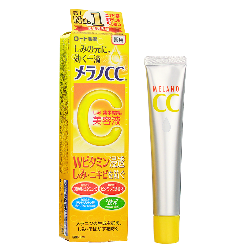 ROHTO MELANO CC Intensive Brightening Essence | Shop Japanese Skincare at Shop Chuusi