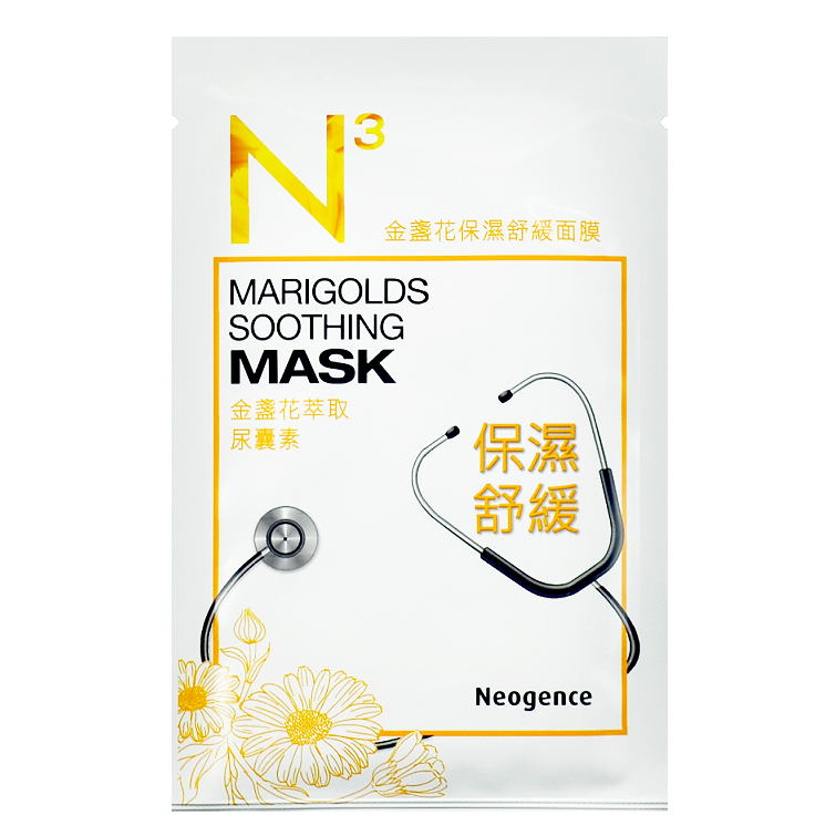 NEOGENCE N3 Marigolds Soothing Mask | Shop Taiwanese Sheet Mask at ShopChuusi