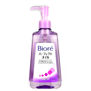 BIORE Perfect Cleansing Oil (230ml) | Shop Japanese Cleansing Oil at ShopChuusi