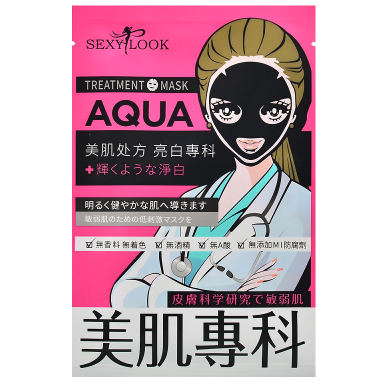SEXYLOOK Aqua Treatment Black Mask - Brightening (Pink) | Shop Taiwanese Sheet Mask at ShopChuusi