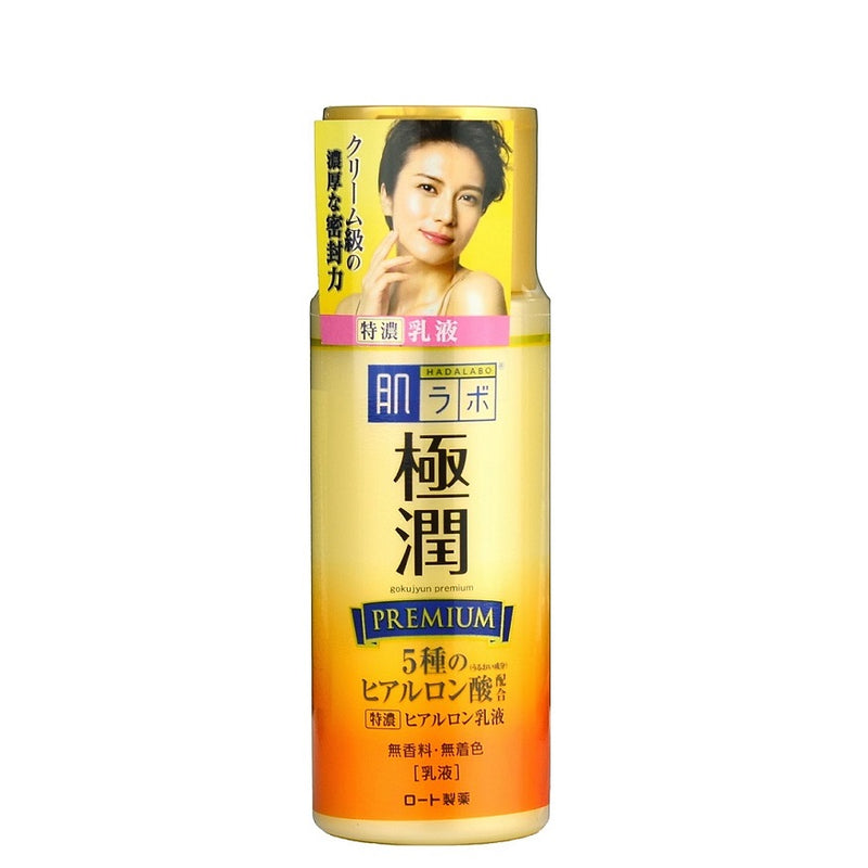 HADA LABO Gokujyun Premium Hydrating Milk -- Shop Korean Japanese Taiwanese Beauty at Shop Chuusi