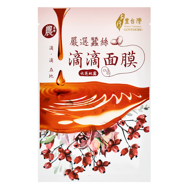 LOVEMORE Pure Essence Brightening Mask Sheet | Shop Taiwanese Sheet Mask at ShopChuusi