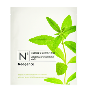 NEOGENCE N3 Verbena Brightening Mask | Shop Taiwanese Sheet Mask at ShopChuusi