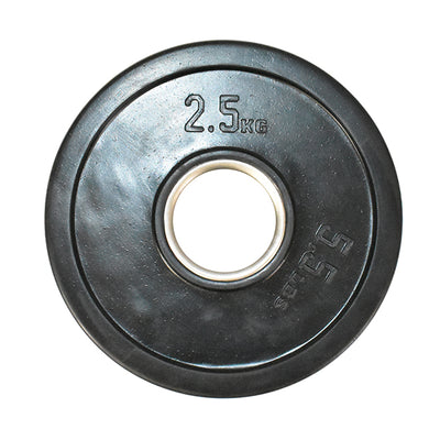2.5kg Olympic Rubber Coated Weight Plate (Single)