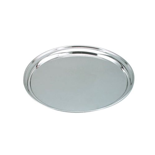 Silver Tray Round 30cm